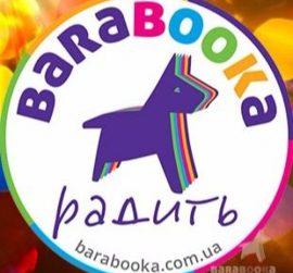 BookaBooks №1: Дитячий non-fiction